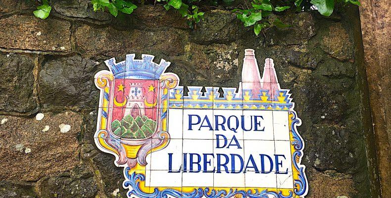 Parque da Liberdade Sintra Azuljos