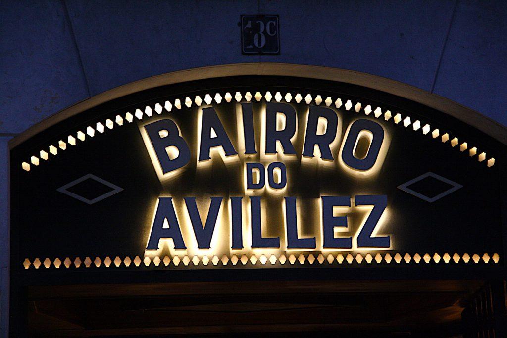 Bairro do Avillez - ingang