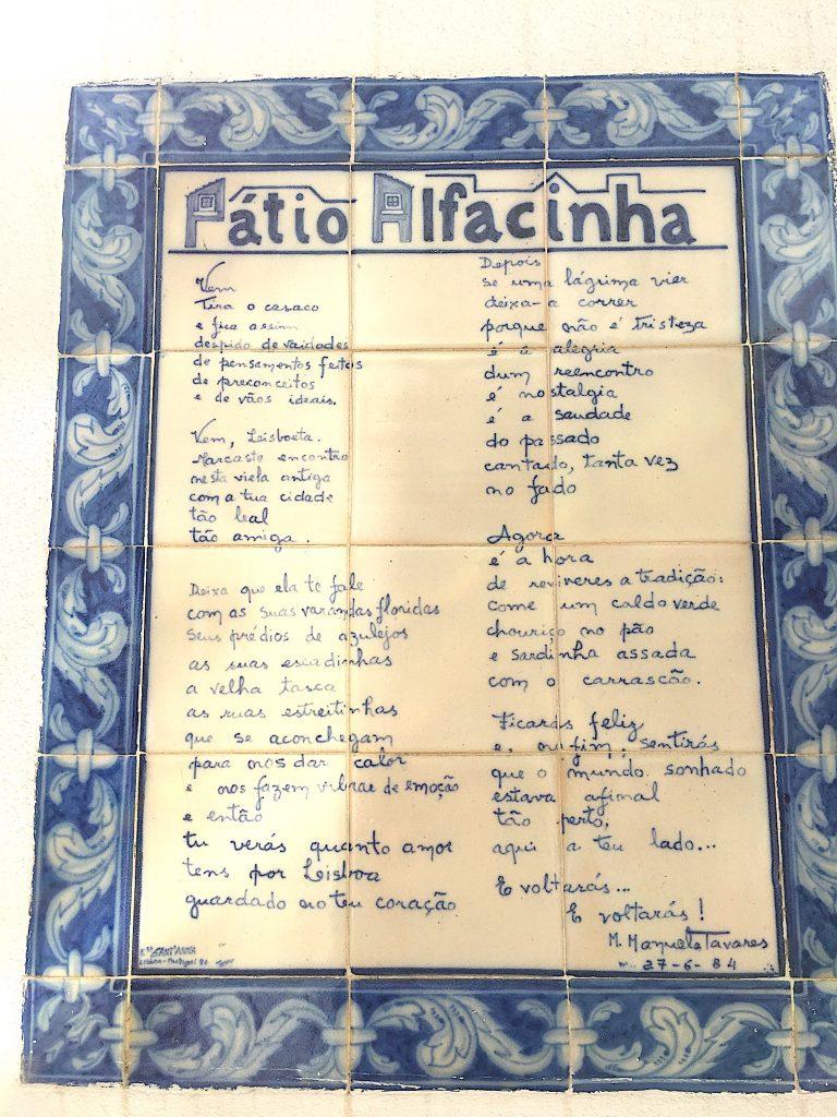 Páteo Alfacinha - azulejos